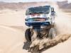 Dakar 2019 - etap VII - relacja na żywo